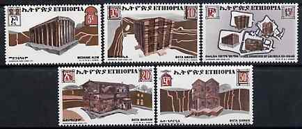 Ethiopia 1970 Rock Churches set of 5 unmounted mint, SG 746-50*
