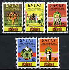 Ethiopia 1979 International Year of the Child set of 5 unmounted mint, SG 1126-30