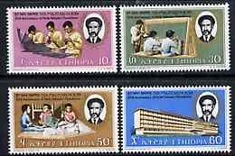 Ethiopia 1974 Haile Selassie Foundation set of 4 unmounted mint, SG 895-98*