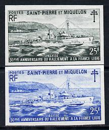 St Pierre & Miquelon 1971 French Naval Patrol Vessels 25f 'HMS Alyssum' two different IMPERF colour trial proofs unmounted mint (SG 496)