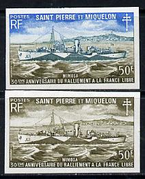 St Pierre & Miquelon 1971 French Naval Patrol Vessels 50f 'HMS Mimosa' two different IMPERF colour trial proofs unmounted mint (SG 497)