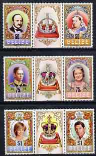 Belize 1984 House of Tudor set of 6 unmounted mint, SG 799-804