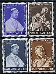 Vatican City 1964 Pope's Participation in New York Fair set of 4 unmounted mint, SG 427-30*