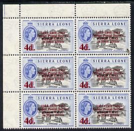 Sierra Leone 1963 Postal Commemoration 4d on 1.5d (Piassava Workers) corner block of 6, one stamp with