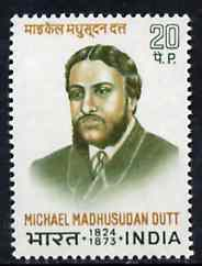 India 1973 Death Centenary of Michael Madhusudan Dutt (Poet) 20p unmounted mint, SG 688*