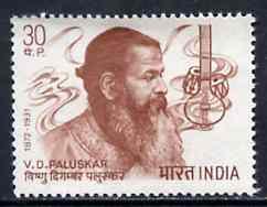 India 1973 Birth Centenary of Vishnu Digambar Paluskar (Musician) 30p unmounted mint, SG 689*