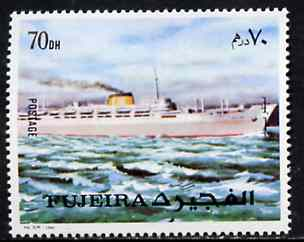 Fujeira 1972 Liner Ship 70dh from Transport perf set unmounted mint, Mi 1290A*, stamps on ships