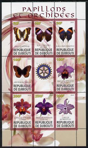 Djibouti 2010 Butterflies & Orchids #1 perf sheetlet containing 8 values plus label with Rotary logo unmounted mint