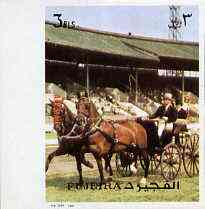 Fujeira 1972 Carriage Driving 3R from Transport imperf set unmounted mint, Mi 1293B*