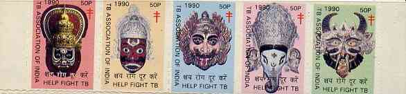 Cinderella - India 1990 se-tenant strip of 5 x 50p TB labels each showing masks unmounted mint