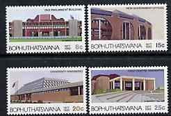 Bophuthatswana 1982 Fifth Anniversary of Independence set of 4 unmounted mint, SG 96-99