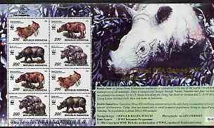 Indonesia 1996 WWF - The Sumatran Rhinoceros sheetlet containing 2 se-tenant blocks of 4 unmounted mint as SG 2267-70