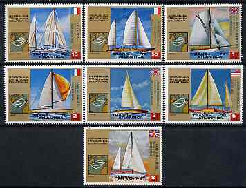 Equatorial Guinea 1973 Atlantic Regatta perf set of 7 complete unmounted mint, Mi 200-206*