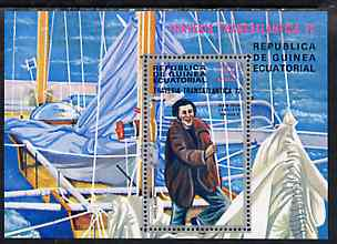 Equatorial Guinea 1973 Atlantic Regatta perf m/sheet unmounted mint, Mi BL 53