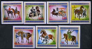Equatorial Guinea 1977 Chinese Paintings of Horses imperf set of 7 on blue paper unmounted mint, Mi A1120-26