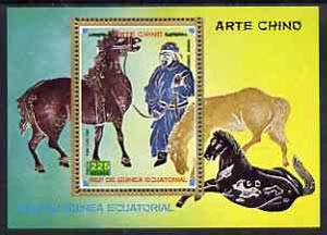Equatorial Guinea 1977 Chinese Paintings of Horses perf m/sheet unmounted mint, Mi BL 261