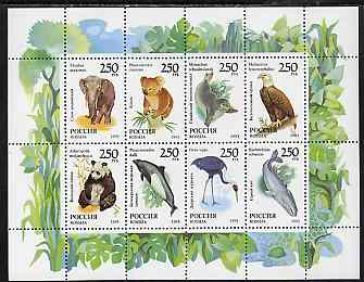 Russia 1993 Animals sheetlet containing se-tenant block of 8 unmounted mint, SG 6449-56, Mi 351-8