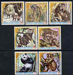 Equatorial Guinea 1976 Asian Animals perf set of 7 unmounted mint, Mi 938-44