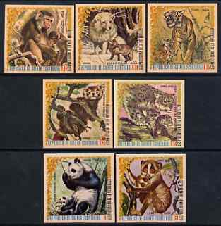 Equatorial Guinea 1976 Asian Animals imperf set of 7 (on cream paper) unmounted mint, Mi A938-44