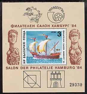 Bulgaria 1984 UPU Congress Philatelic Salon m/sheet unmounted mint SG MS 3151, Mi BL143