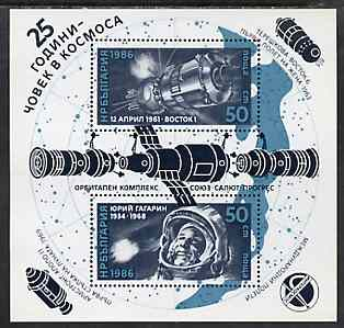 Bulgaria 1986 25th Anniversary of First Man in Space m/sheet unmounted mint, SG MS 3337, Mi BL 164, stamps on space