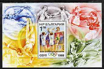 Bulgaria 1988 Seoul Olympic Games m/sheet (Volleyball) unmounted mint SG MS 3544, Mi BL 180