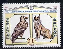 Bulgaria 1989 Centenary of Natural History Museum unmounted mint, SG 3627, Mi 3778*