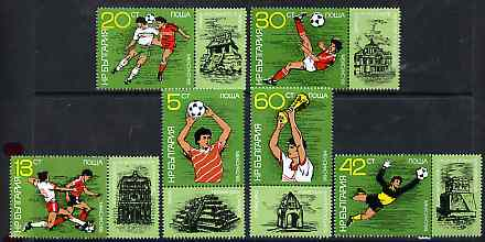 Bulgaria 1986 Football World Cup Championships (2nd series) set of 6 unmounted mint, SG 3346-51, Mi 3473-78*