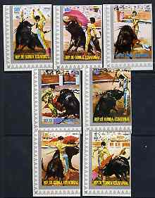 Equatorial Guinea 1975 Bull-Fighting imperf set of 7 unmounted mint, Mi A579-85*