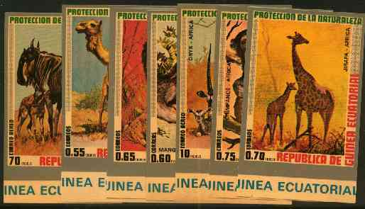 Equatorial Guinea 1974 African Animals imperf set of 7 on yellow paper unmounted mint, Mi A9475-81
