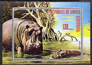 Equatorial Guinea 1974 African Animals perf m/sheet (Hippo) unmounted mint, Mi BL 145
