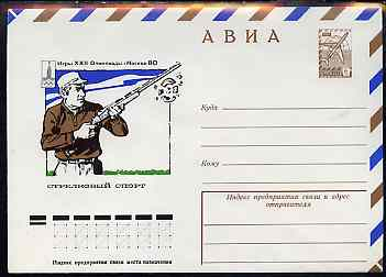 Russia 1980 Moscow Olympic Games 6k postal stationery envelope depicting Clay Pigeon Shooting