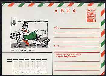 Russia 1980 Moscow Olympic Games 6k postal stationery envelope depicting Wrestling