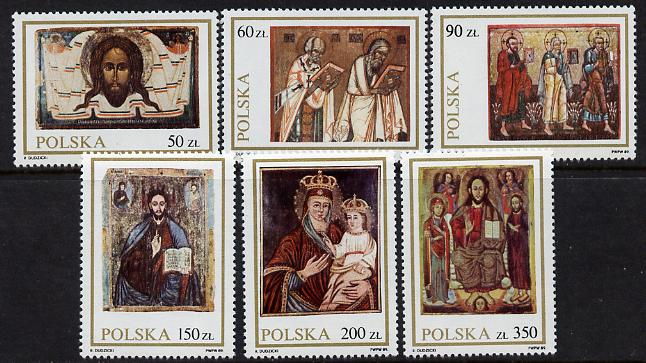 Poland 1989 Icons (1st series) set of 6 unmounted mint, SG 3267-72
