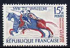 France 1958 The Bayeux Tapestry unmounted mint, SG 1396*