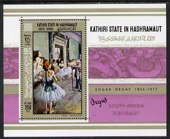 Aden - Kathiri 1967 Paintings by Degas (Dancing Class) perf  miniature sheet unmounted mint, Mi BL 19A