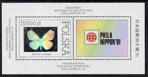Poland 1991 Butterflies m/sheet perf with hologram (Issued for Phila Nippon 91 Stamp Exhibition, unmounted mint SG MS 3375