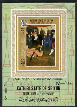 Aden - Kathiri 1967 Dancer by T-Lautrec imperforate miniature sheet unmounted mint (Mi BL 9B)