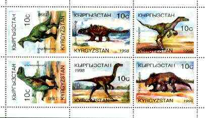 Kyrgyzstan 1998 Dinosaurs perf set of 6 unmounted mint