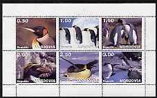 Mordovia Republic 1998 Penguins perf sheetlet containing complete set of 6 unmounted mint