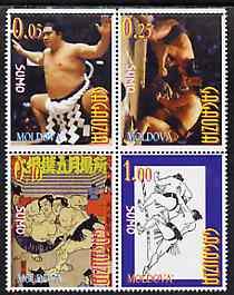 Gagauzia Republic 1997 Sumo Wrestling complete perf set of 4 unmounted mint