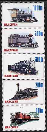 Maxcivan 1998 Locomotives complete perf set of 5 unmounted mint
