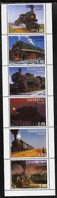 Tatarstan Republic 1998 Locomotives complete perf set of 6 unmounted mint