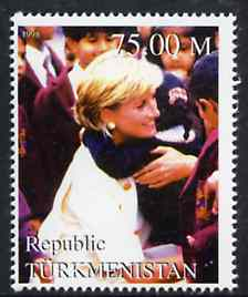 Turkmenistan 1999 Princess Di from Events & People of the 20th Century unmounted mint