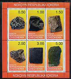 Chechenia 1999 Minerals #1 sheetlet containing complete set of 6 values unmounted mint