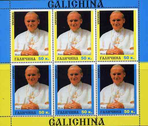Galichina 1999 The Pope sheetlet containing 6 values (3 sets of 2) unmounted mint
