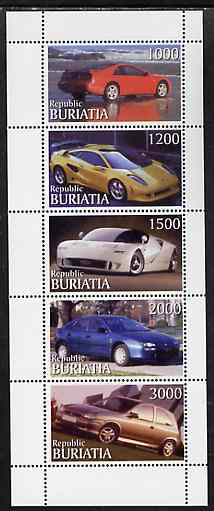 Buriatia Republic 1999 Modern Cars perf sheetlet containing complete set of 5 unmounted mint