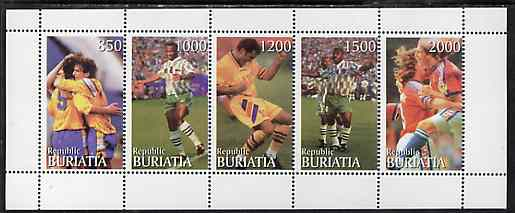 Buriatia Republic 1999 Football perf sheetlet containing complete set of 5 unmounted mint