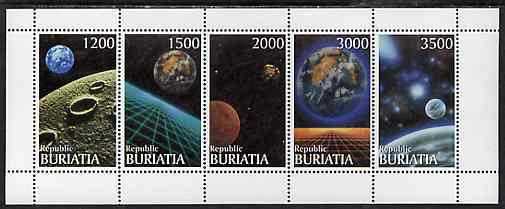 Buriatia Republic 1999 The Solar System perf sheetlet containing complete set of 5 unmounted mint