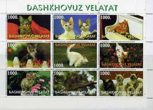 Turkmenistan 1998 Kittens perf sheetlet containing complete set of 9 unmounted mint